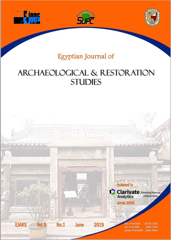Egyptian Journal of Archaeological and Restoration Studies